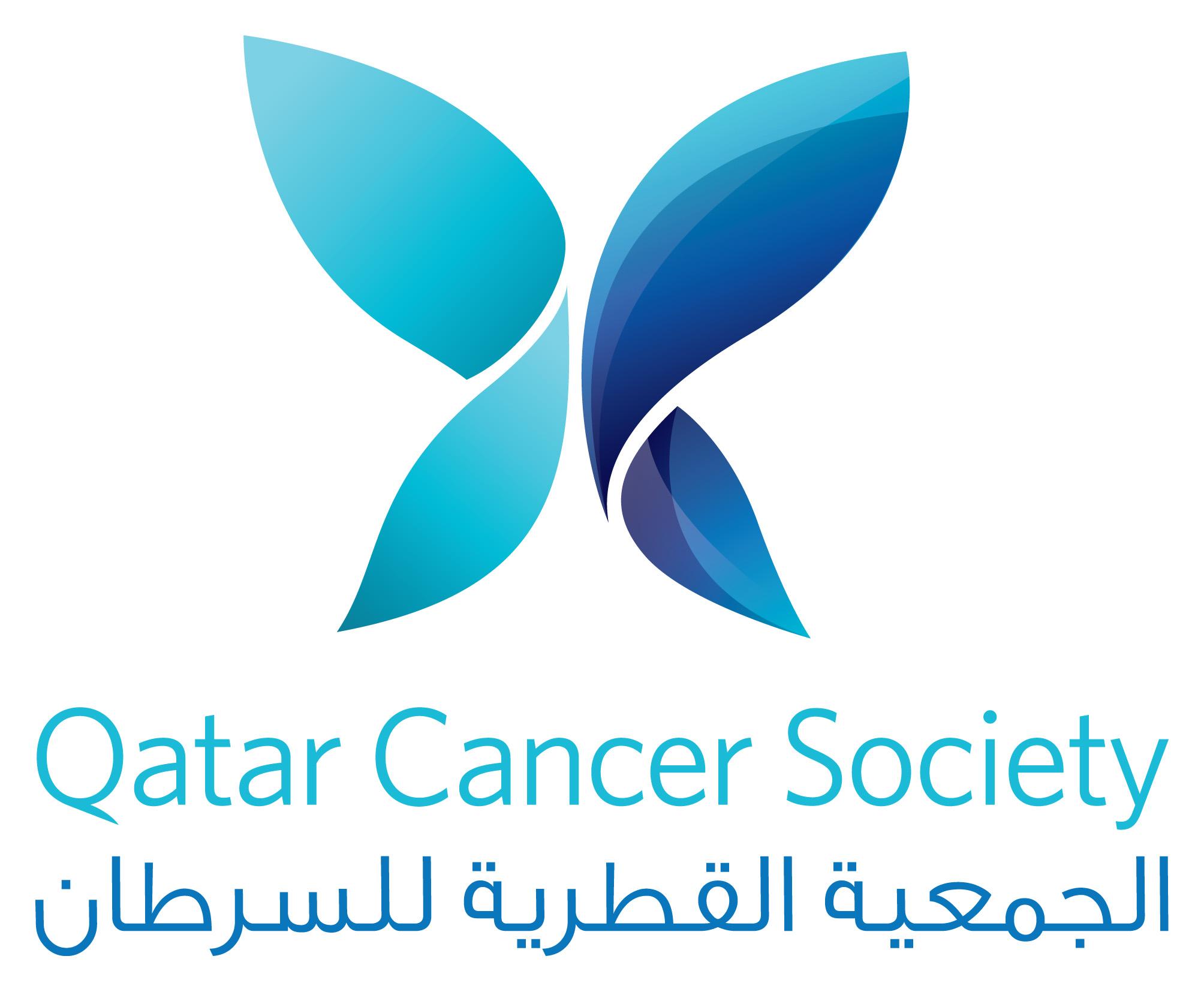 شعار الجمعية القطرية للسرطان