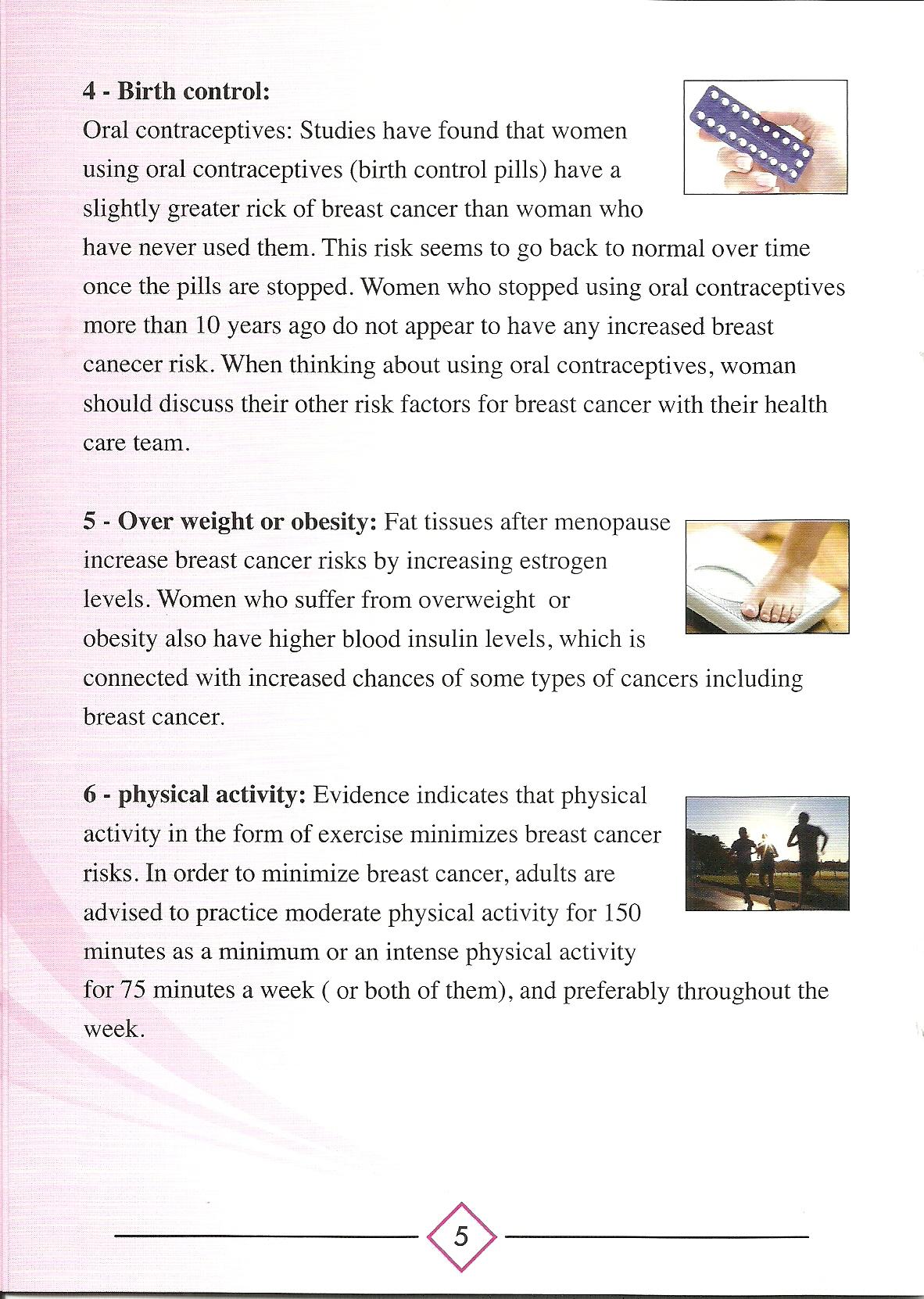 سرطان الثدي14
