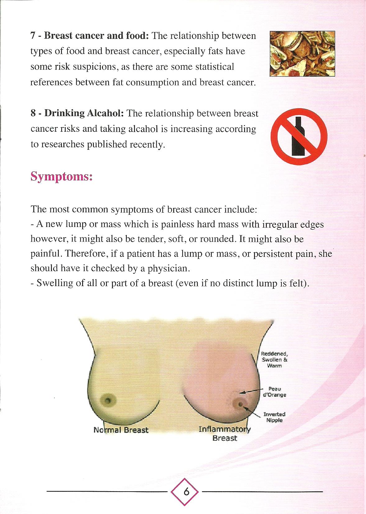 سرطان الثدي15