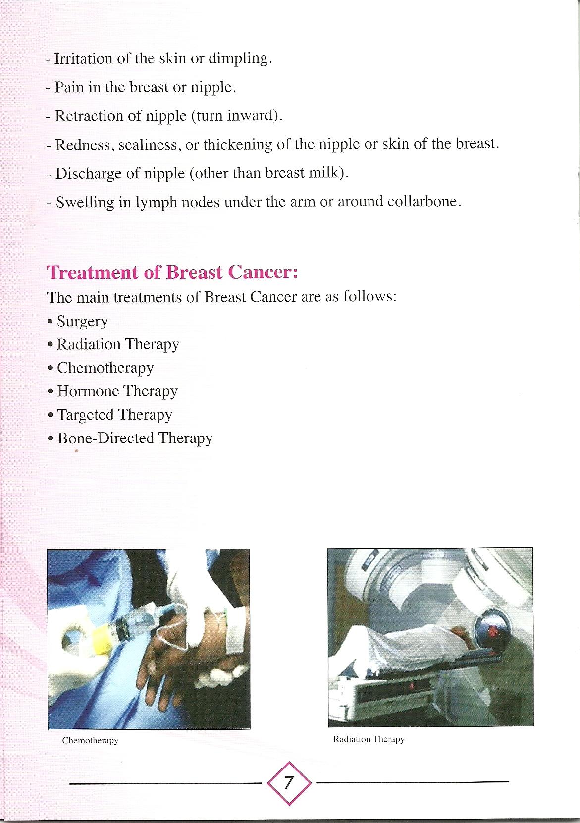سرطان الثدي16